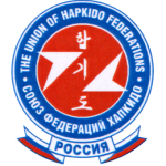 Russian Union of Hapkido Federations