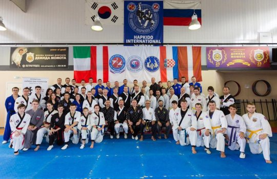 International Hapkido Tournament