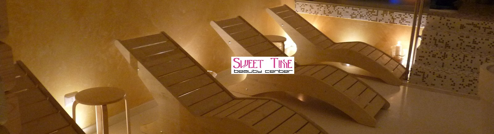 Suite Benessere e<br/> Centro Estetico