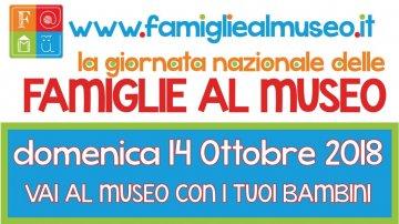 Gibellina, il Museo delle Trame Mediterranee aderisce a F@MU: Giornata nazionale delle famiglie al Museo