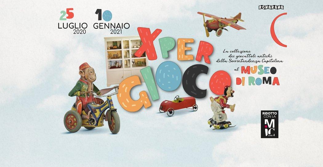In gioco. 700 giocattoli storici in mostra a Palazzo Braschi
