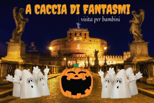 A caccia di fantasmi tra Castel Sant'Angelo e il Pantheon