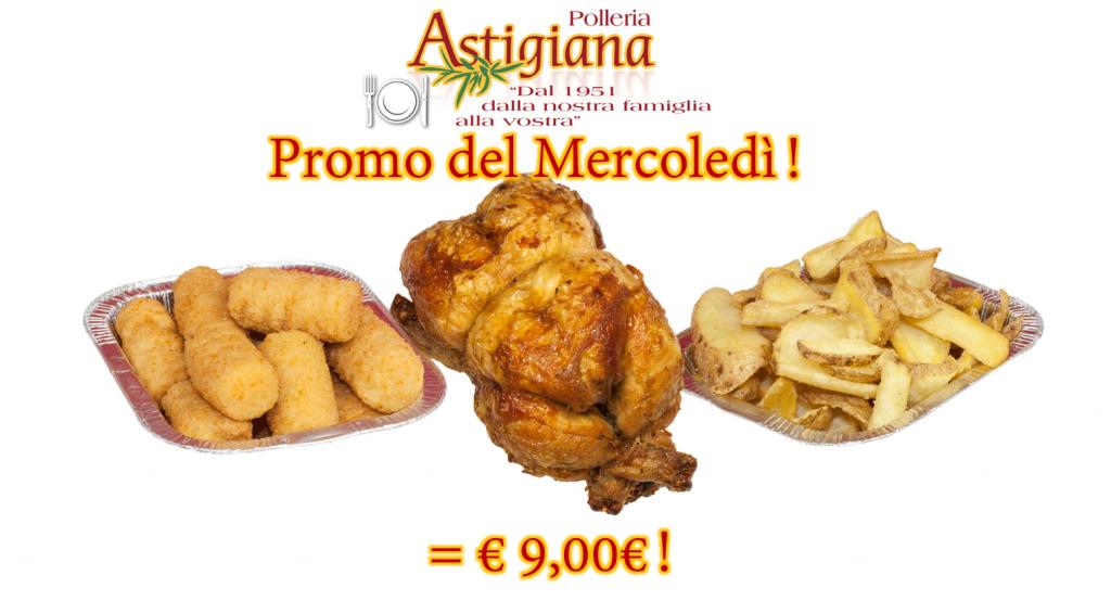 Promo del Mercoledì! Pollo allo spiedo con 300gr di patate e/o crocchette a soli 9.00€ !!!