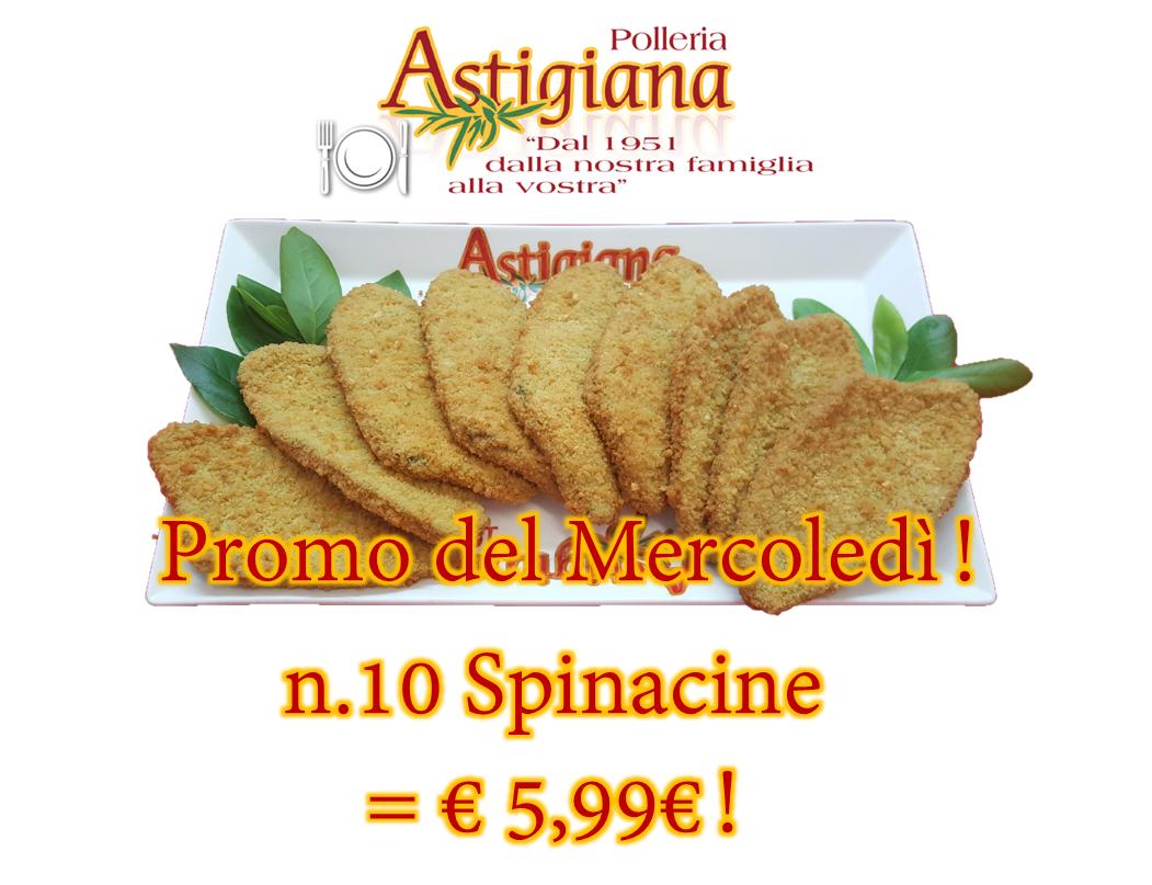 Promo del Mercoledì! N.10 Impanate di pollo agli spinaci a soli 5,99€ !!!